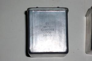 МБГЧ - 1