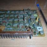 DSC02834 (Copy)