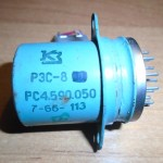 DSC02967 (Copy)