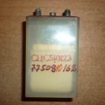 СЦС5 аккумулятор