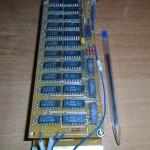 DSC02820 (Copy)
