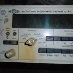 Частотометр 43-51