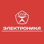 Техника серии ЭЛЕКТРОНИКА в СССР