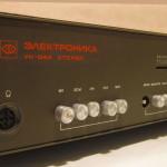 УК-044 стерео